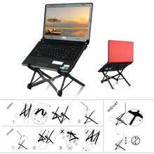 Foldable Laptop Stand Lapdesk Folding Portable Adjustable Notebook Office PC Ergonomic Holder