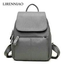 Lirenniao бренд элегантный дизайн кожа школьный рюкзак сумка для колледжа простой Дизайн мужчин свободного покроя Mochila мужской новый
