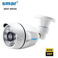 Smar Wide Range 5MP AHD Camera Sony IMX326 Sensor 20 30M IR Distance Night Vision Outdoor Bullet camera IR Cut Filter