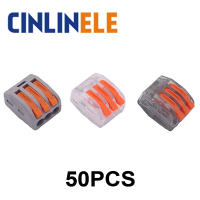 50pcs WAGO Mini Fast Wire Connector 222 413 PCT213 Universal Compact Wiring Connector 3 Pin Conductor