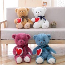 цена на Lovely Multicolor Bear Hug Red Heart Plush Toy Soft Plush Doll Best Gift For Children & Girlfriend