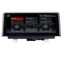 10,25 «4 ядра Android 7,1 dvd-плеер автомобиля для BMW X5 E70 X6 E71 gps навигации Поддержка CIC CCC iDrive ID6 руль карта