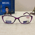 Women's HD Coating Radiation protection full purple frame Glass lenses Reading Glasses Eyewear 1.0 1.5 2.0 2.5 3.0 3.5 4.0