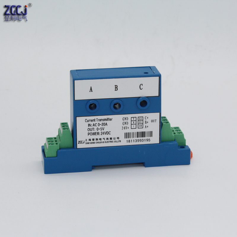 perforation AC 0-20A 3 phase Current Transmitter 4-20mA,0-20mA ,0-5V ,0-10V output Perforated 3 phase ampere signal transducerperforation AC 0-20A 3 phase Current Transmitter 4-20mA,0-20mA ,0-5V ,0-10V output Perforated 3 phase ampere signal transducer