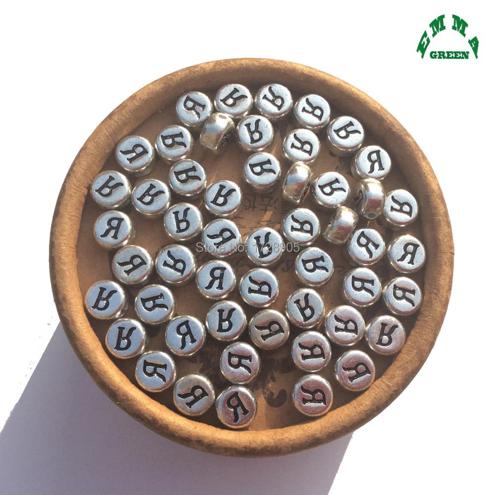 Russian Beads Alphabet Letters 3600 pcs Silver Color Coin Alphabets Spacer Beads 4x7 mm for DIY Russian Name Jewelry Making