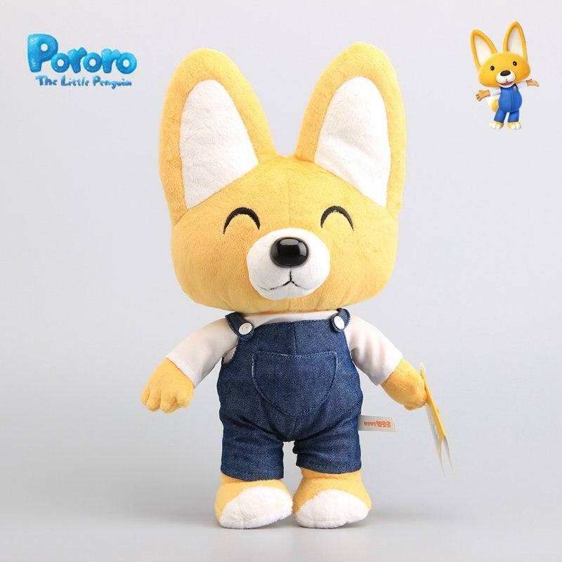 High Quality Cute Pororo The Little Penguin Fennec Fox Eddy Plush
