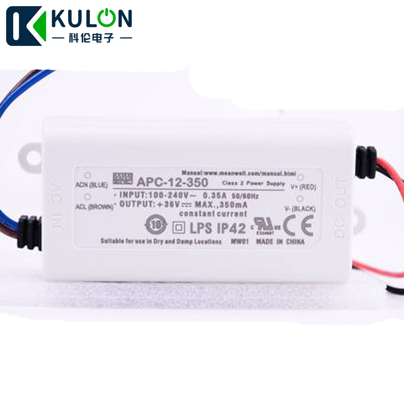 Road LED Driver Lamp Power Supply Waterproof Ceilling 90-265V 300mA Practical