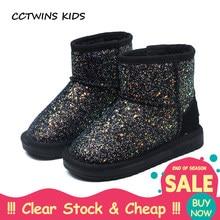 CCTWINS KIDS 2018 Winter Girl Black Glitter Warm Shoe Children Fashion  Ankle Boot Baby Brand Snow Boot Toddler CS1550 9744c46192bc