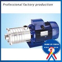 DW(s) 3-50/055D высокое Давление booster водяного насоса 220 В многоступенчатый центробежный насос