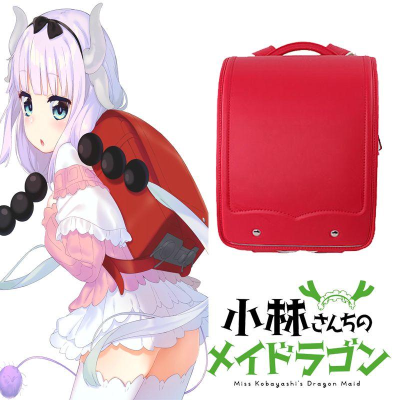 Anime sac à dos cartable japonais enfants sac à dos garçon et fille solide étanche sacs à dos école primaire livre sac 6 couleurs