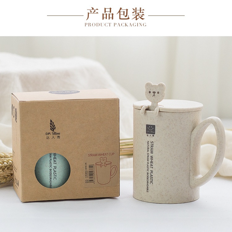 Cute Bear Wheat fiber Mug Lid with Spoon Creative coffee mug Breakfast milk cup Cartoon Household office teacup Personality Gift in Mugs from Home Garden