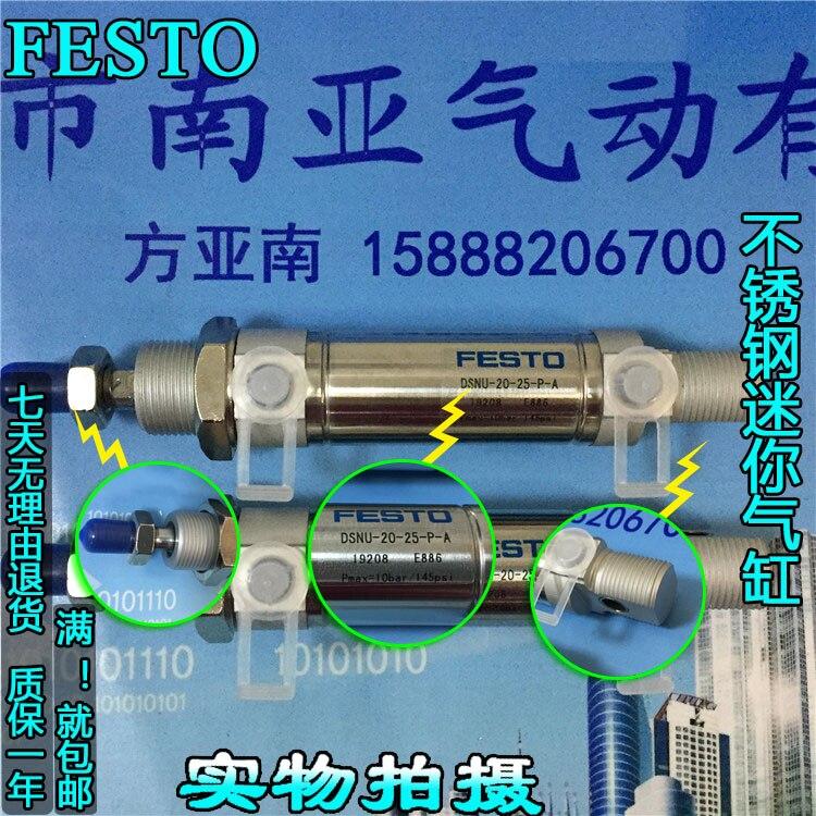 все цены на DSNU-20-10-P-A DSNU-20-25-P-A DSNU-20-40-P-A  FESTO round cylinders mini cylinder онлайн