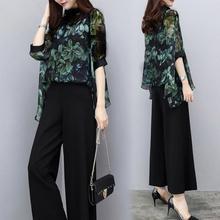 Yfashion Vintage Fashion Women Clothing Set 2pcs/set Summer Loose Floral Blouse Tops+black Pants OL Style Suits Sets