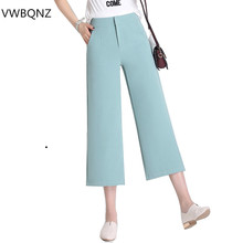 Women Black Casual Wide leg pants 2019 New Summer Elastic Wa