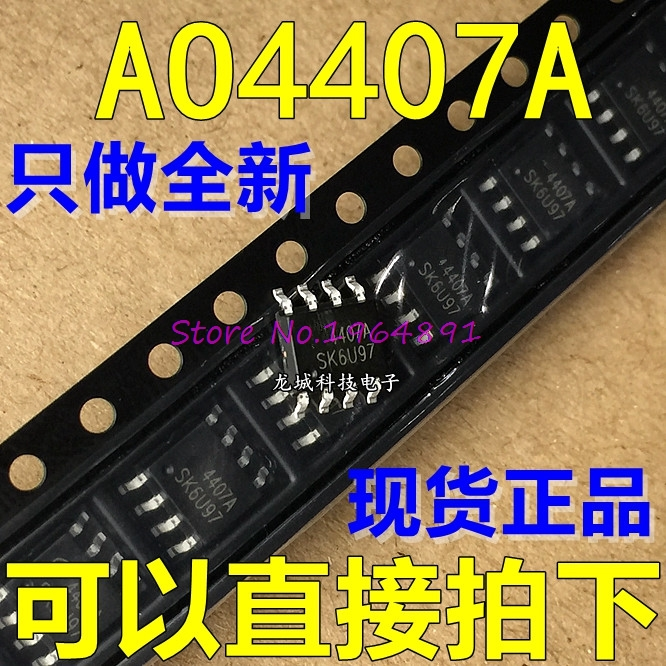 10pcs/lot AO4407AL AO4407A AO4407 SOP-8 New Original In Stock