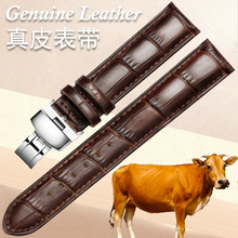Top-grade leather strap, floor cover, high-end method Butterfly buckle leather watch strap top grade mills