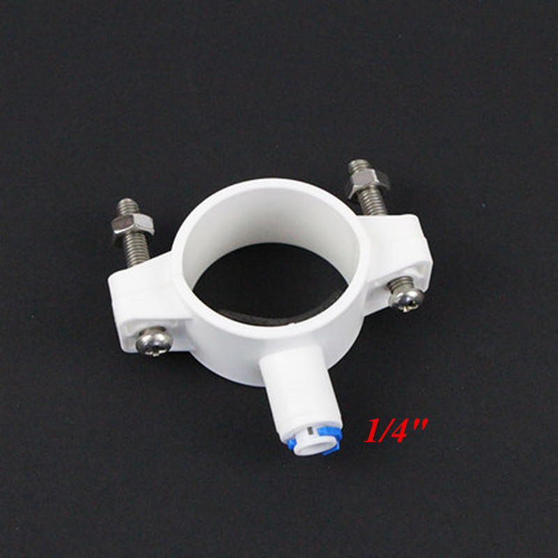 1/4 Drain Saddle Valve Clamp Quick Connect Fittings RO System Drainage Waste Water Clamp water dispenser parts 8l connect storage water bottle with float ball connect with 1 4 ro water purifier system