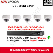 Hikvision Security CCTV Camera System Fixed Dome IP Camera HD 1080P 5pcs DS-2CD2120F-I POE IP66 with 8ch POE NVR DS-7608NI-E2/8P