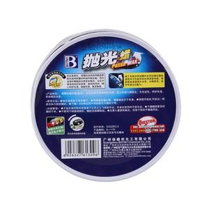 Image 2 - Pasta de cera para el cuidado de la pintura del coche, kit de productos reparador para arañazos