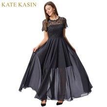 799742158b69d Kate Kasin Kısa Kollu Abiye Uzun Dantel Örgün Elbiseler 2018 Kat Uzunluk  Siyah Akşam elbise anne elbise