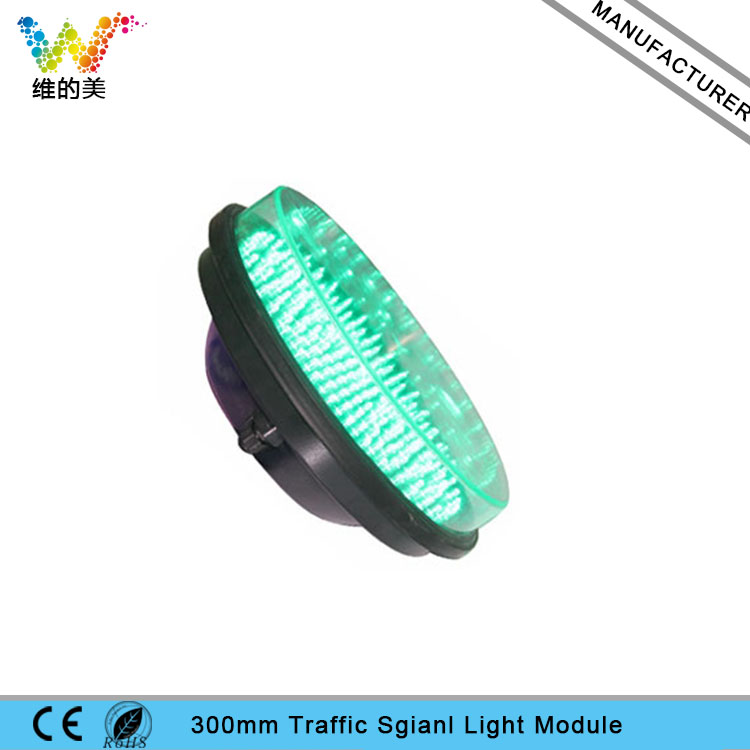 WDM DC 12V 300mm Green Full Ball LED Traffic Signal Module