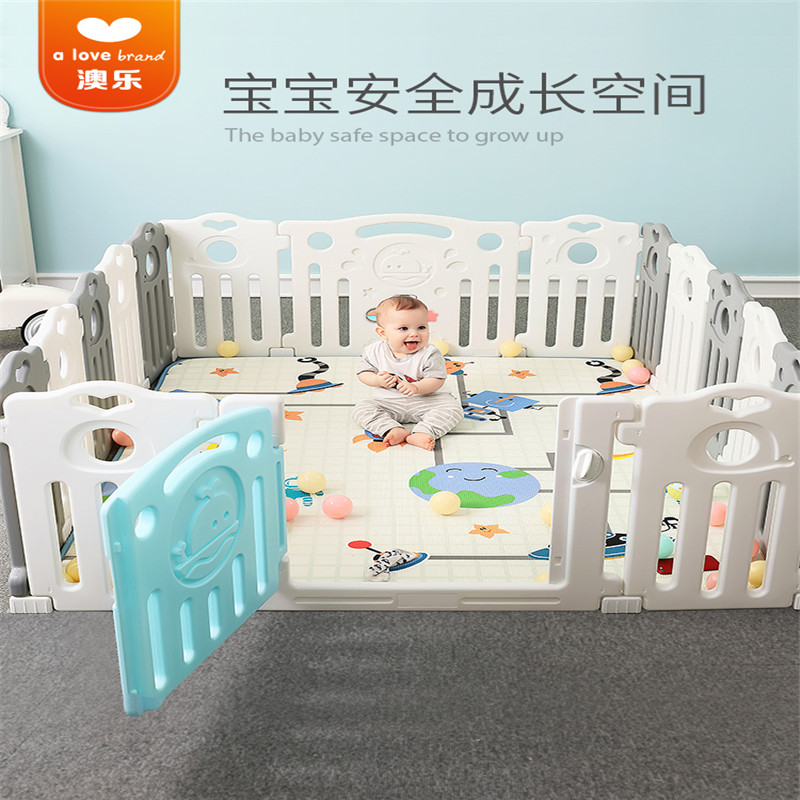 2019 New AOLE Children's Play Fence Green Plastic Material Fashion Gray And White Color Whale Pattern Game Fence