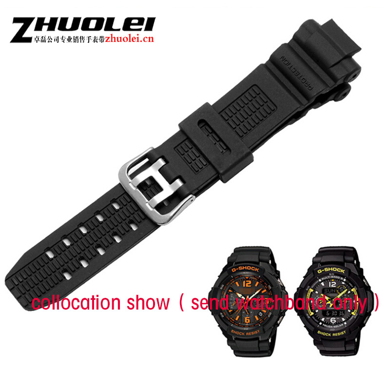 26mm*15mm(lug) For CASIO SKMEI G-SHOCK GW-3500BGW-3000BG Waterproof silicone black rubber Watchband Strap Wristwatch accessories