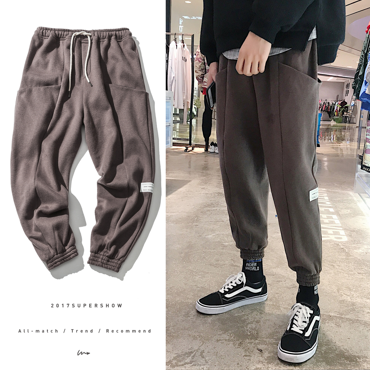 2017 Autumn And Winter New Fashion Youth Style Three-dimensional Cropped Multi-pocket Casual Plus Cashmere Sweat Pants Men