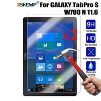 XSKEMP 2Pcs Lot For Samsung GALAXY TabPro S W700 N 11 6 9H Tempered Glass Film