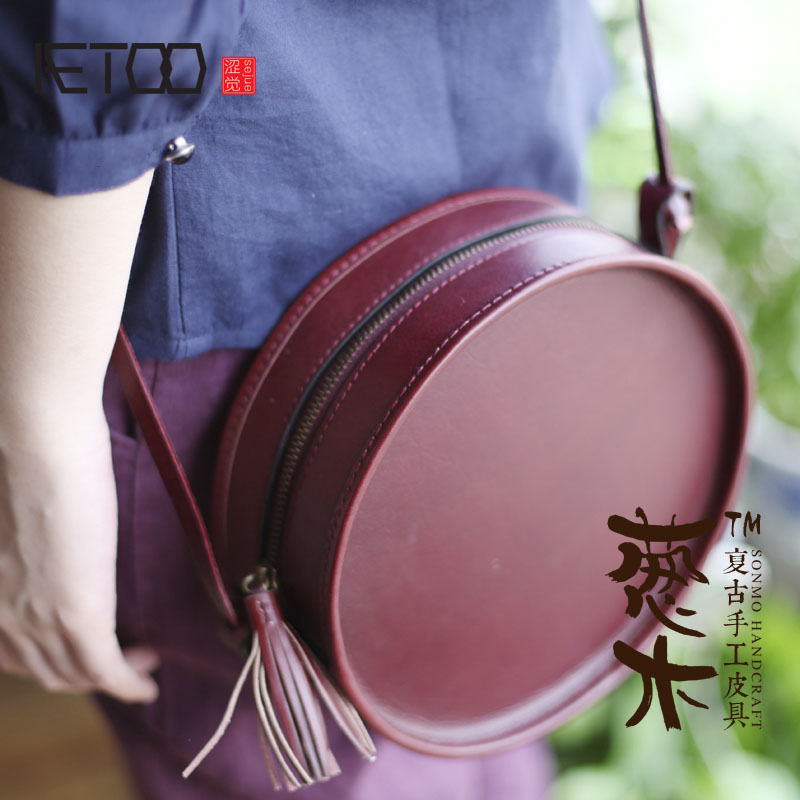 AETOO The new retro Sen leather tassel round bag small round package cowhide shoulder diagonal cross female bag small bag aetoo the new female bag of fringes blooming bag bag ring package retro iron ring portable shoulder messenger bag