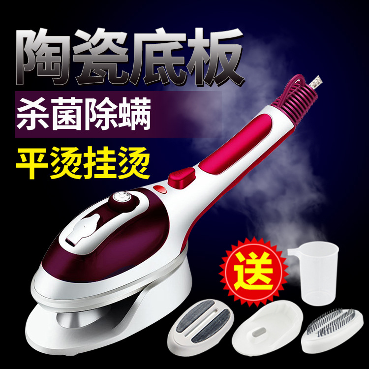 Multifunctional Home Portable Clothes Garment Steamer Handheld Electric Steam Iron Portable Steamer garment steamer portable handheld clothes steam iron machine steam brush electric iron steam iron