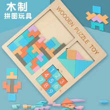Childrens Wooden Intelligence jigsaw puzzles Montessori Tangram/Tetris/ Slide Puzzle Baby Classic Educational toys Gift