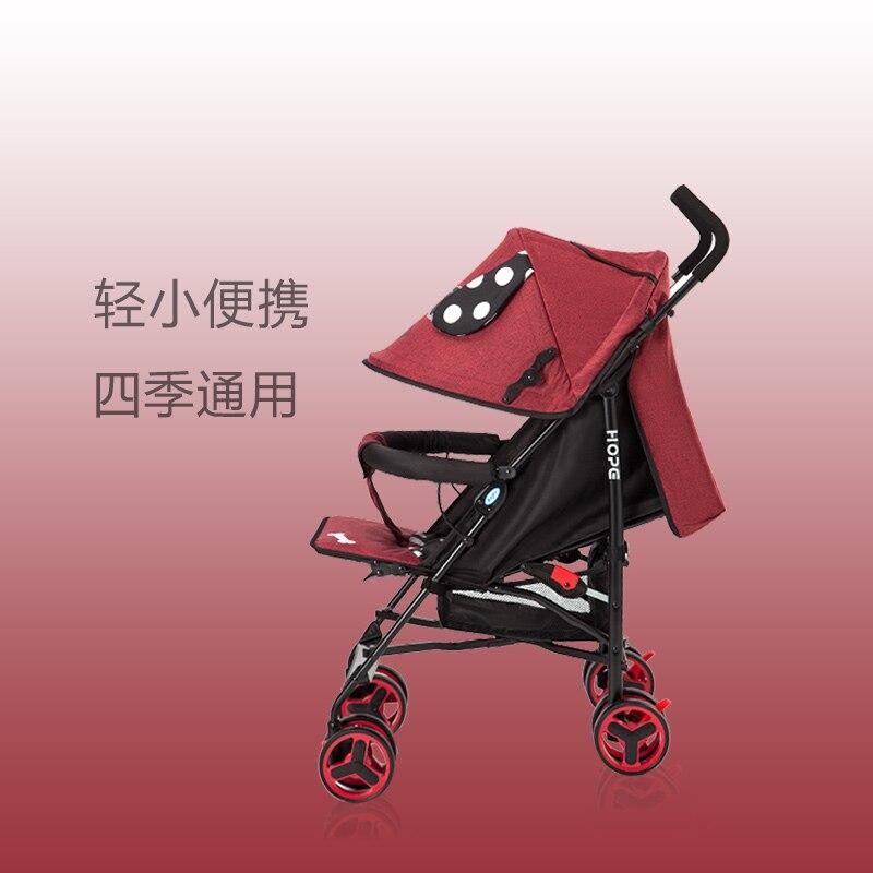 Hebao 309 Мэн Бао ребенка драйвер тележка может сидеть, лечь ребенок зонтик автомобиль, портативные, складные, амортизацией и удлинение