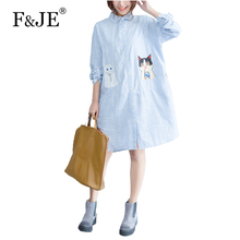 F&JE 2017 Autumn New Arts style Women Loose long sleeve Shirt High Quality Cotton Embroidery Blouse all-matched Casual Tops S292