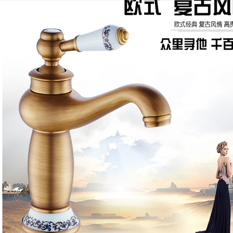 Free Shipping Contemporary Concise Bathroom Faucet Antique brass ...