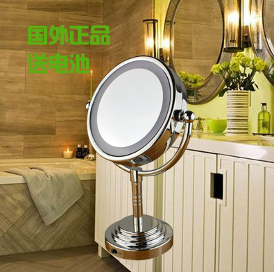 Happy House Led Lighting Mirror With Light 6 Desktop