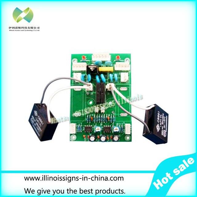 Infiniti / Challenger FY-33VB Printer Media Take-up Board