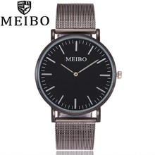MEIBO Brand Unisex Stainless Steel Ultra Thin Watch Fashion Casual Women Men Quartz Watch Gift Clock Hours Relogio Feminino