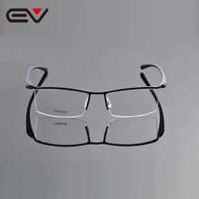 2015EV New Sports Eyeglasses Frame High Quality Spectacle Frame Outdoor Driving Goggles Oculos De Grau Masculino Anteojos EV0969