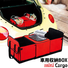 Free shipping Car Boot Tidy Bag Organize Bag Auto Storage Box Heat preservation bags