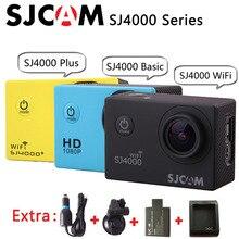 SJCAM SJ4000ชุดSJ4000 c SJ4000 WIFI SJ4000พลัส2พันกล้องแอคชั่นกีฬาHD DV +ชาร์จไฟในรถ+ h older +พิเศษ1 pcs b attery +ชาร์จ