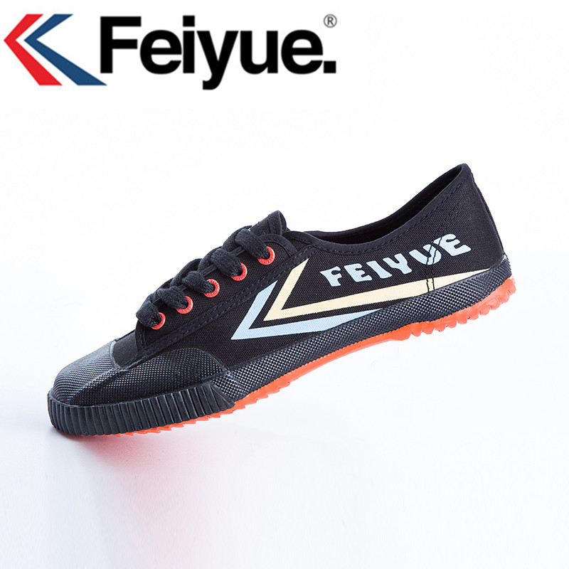 Original edittion France Keyconcept Kungfu shoes Shaolin shoes Tai Chi shoes Temple of France popular and comfortable men women