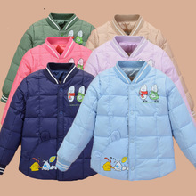 Новая мода зима сплошной цвет дети ребенок пуховик легкий пальто для мальчиков и девочек теплая одежда одежда