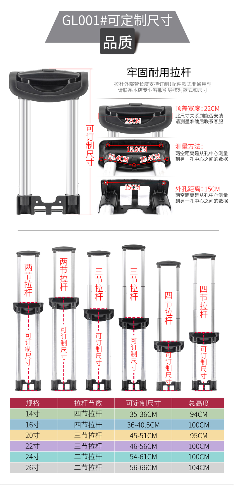 Telescopic Suitcase Luggage Bag Parts Trolley/Handles Suitcases Replacement Telescopic Rods Luggage Handle Repair AccessoriesTelescopic Suitcase Luggage Bag Parts Trolley/Handles Suitcases Replacement Telescopic Rods Luggage Handle Repair Accessories