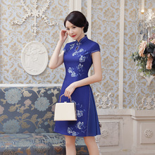 High Quality Elegant Blue Satin QiPao Chinese National Vietnam Ao Dai Dress Lady' s Short Sleeve Print Short Dress S-3XL AD1