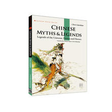 Chinese Myths & Legends of the Universe,Deities and Heroes  Language English Paper Book knowledge is priceless-187
