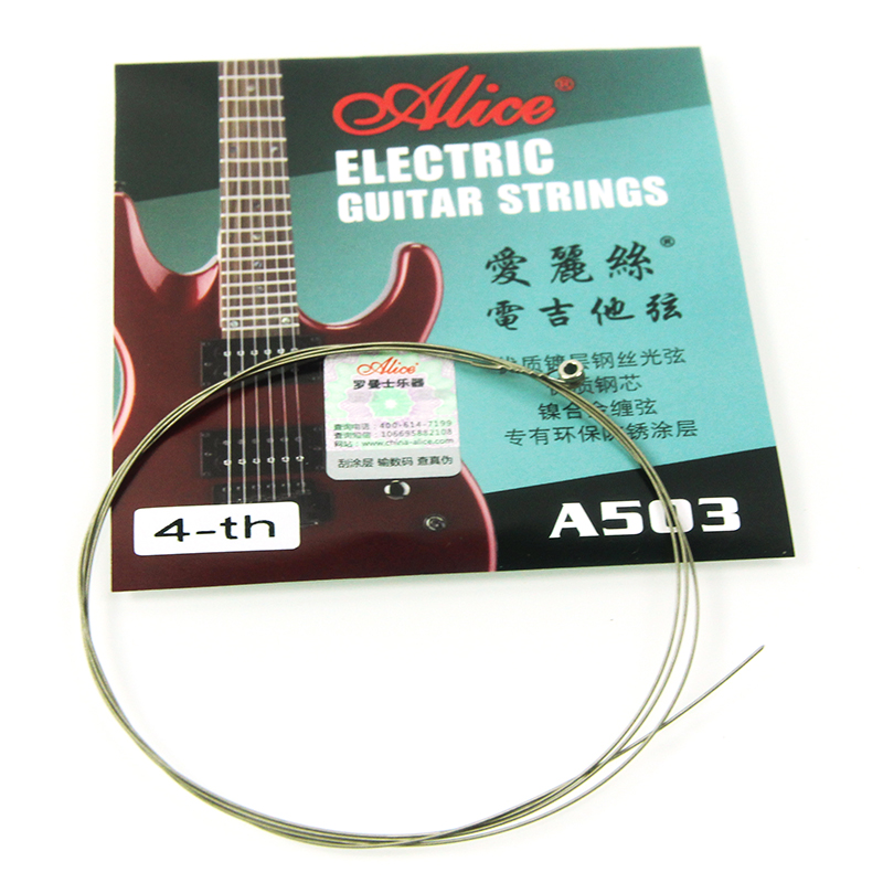 guitar strings guitar accessorie 1 2 3 4 5 6 chord professional stainless steel wire nickel. Black Bedroom Furniture Sets. Home Design Ideas