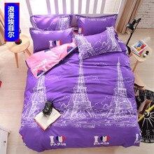 купить U&H Hot sale!4pcs 3d bed set bedding sets 3d cotton.High quality.pillowcase reactive printed bedclothes queen size bed linen дешево
