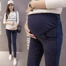 M-3XL Maternity Jeans for Pregnant Women Pregnant Pants Pregnancy Clothes Spring Summer 2018 Maternity Pant Plus Size