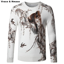 Chinese style willow orangutan pattern personalized printing sweater 2016 Autumn&Winter new fashion quality sweater men M-4XL